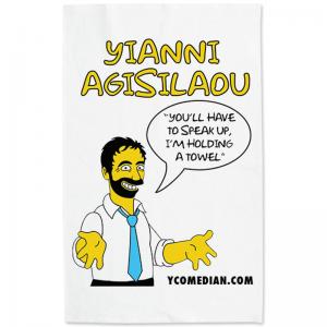 Yianni Agisilaou Simpsonised Tea Towel
