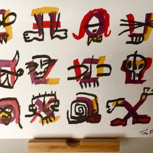 Original Artwork by Tim Ferguson (no 6)